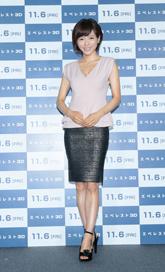 エベレスト3D釈由美子2