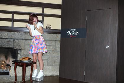 VISIT_ニコるん怖い