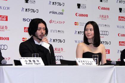 foujita_odagiri2