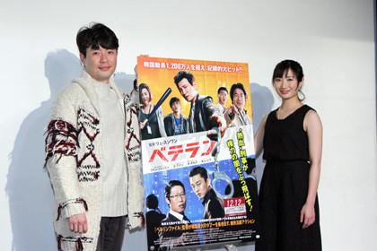 ベテラン_武田梨奈×リュ・スンワン監督ph