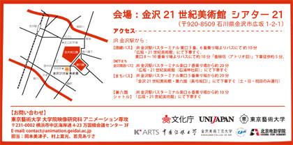 JCKSAF_flyer_map