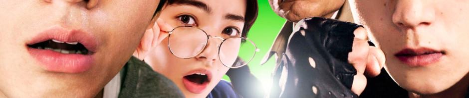 東出昌大と豊島圭介監督の本音『ヒーローマニア-生活-』対談映像到着