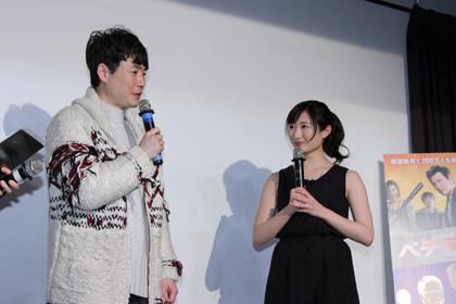 ベテラン_武田梨奈×リュ・スンワン監督トーク2
