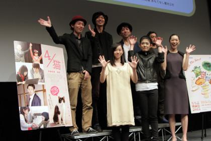 4舞台挨拶猫ちちぶ映画祭