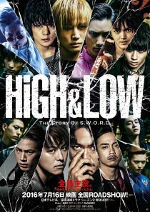HiGH&LOW第二弾ポスター