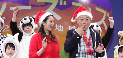 鶴瓶と木村文乃サンタでプレゼント!『シーズンズ 2万年の地球旅行』日本版完成披露