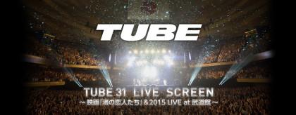 TUBE-31