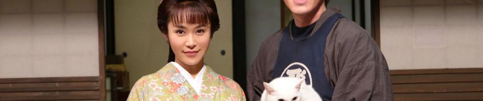 今度の『猫侍』は玉之丞が斑目久太郎と出会う前を描くらしい。