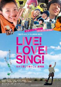 LIVE!LOVE!SING!ポスター