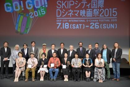 2015_表彰式フォトセッション