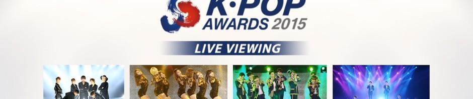 GaonチャートK-POPアワード授賞式ライブビューイング決定!