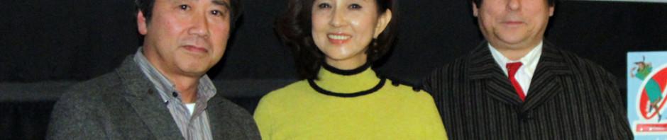 秋吉久美子・伊藤克信登壇35年ぶり『の・ようなもの』上映舞台挨拶