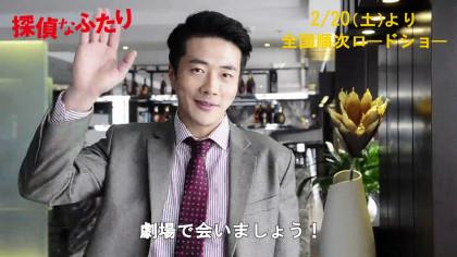 『探偵なふたり』クォン・サンウ新年ご挨拶画像