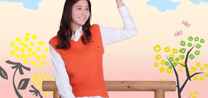 中島裕翔x新木優子で映画化『僕らのごはんは明日で待ってる』