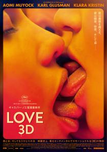 revised-LOVE_0114