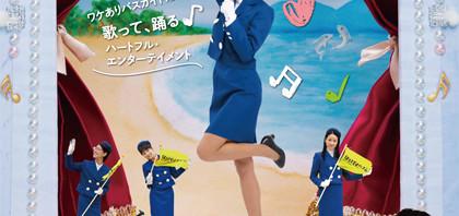 映画『恋とオンチの方程式』香西志帆監督初のロードショー決定!