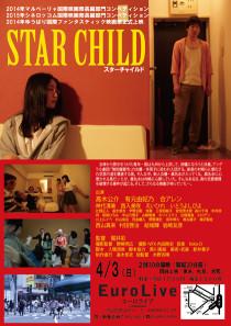 STARCHILD_堀井彩