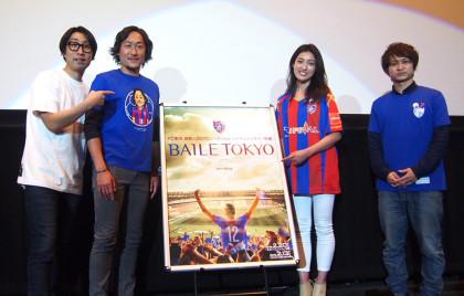 BAILE-TOKYO初日