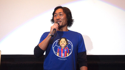 BAILE-TOKYO初日FC東京・石川直宏選手