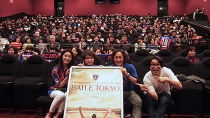 BAILE-TOKYOkime