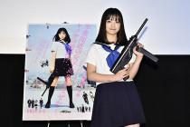 セーラー服と機関銃_橋本環奈_大阪梅田
