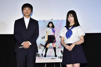 セーラー服と機関銃_大阪梅田