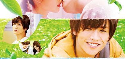 岩田剛典x高畑充希『植物図鑑』ポスターと新メイン写真が到着