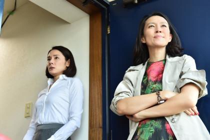 『嫌な女』吉田羊&木村佳乃
