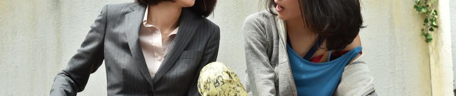 黒木瞳初監督 吉田羊×木村佳乃W主演『嫌な女』画像到着
