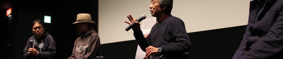 『バンクシー』フライング上映会3/22座談会レポート