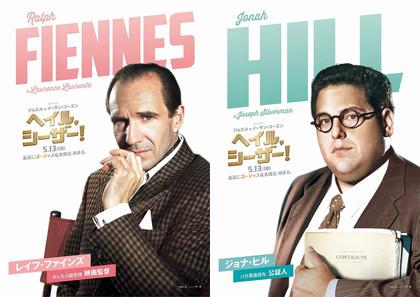 HC_Fiennes_Hill