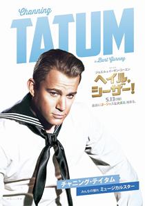 HC_Tatum