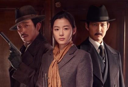 【暗殺】(c)2015 SHOWBOX AND CAPER FILM ALL RIGHTS RESERVED.