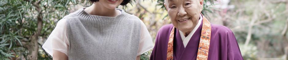 瀬戸内寂聴「花芯」女としての性愛を村川絵梨主演で映画化