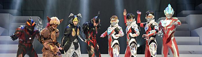 ウルトラヒーローズアクロバトル第2弾大阪・東京にて順次開催