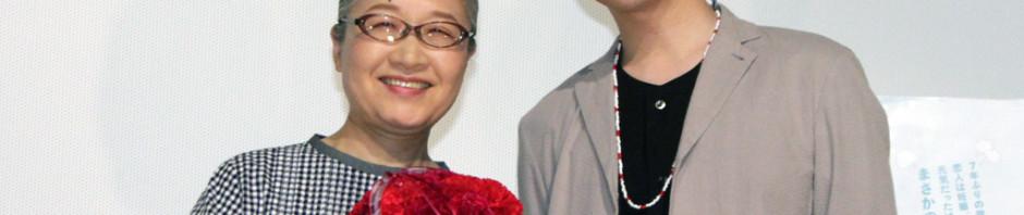 千葉雄大からの花束にもたいまさこ笑顔!モヒカン故郷に帰る舞台挨拶
