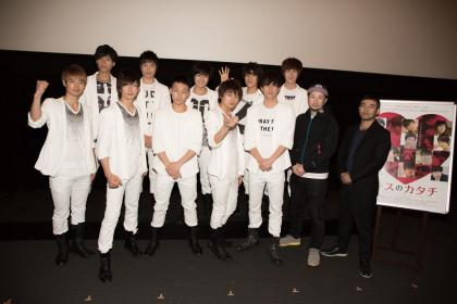 BOYS-AND-MEN主演「キスのカタチ」