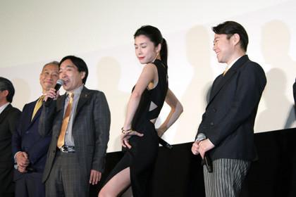竹内結子ドレス