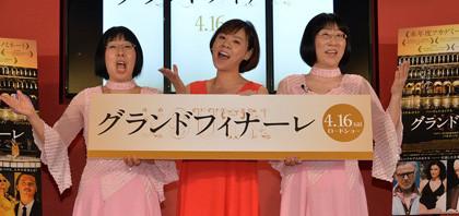 """高橋真麻、阿佐ヶ谷姉妹と""""幸せいっぱいの歌声""""披露!!グランドフィナーレイベントで"""