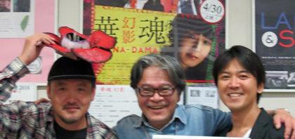 ぐるぐるの真相!大西信満、川瀬陽太、佐藤寿保監督「華魂 幻影」イベント
