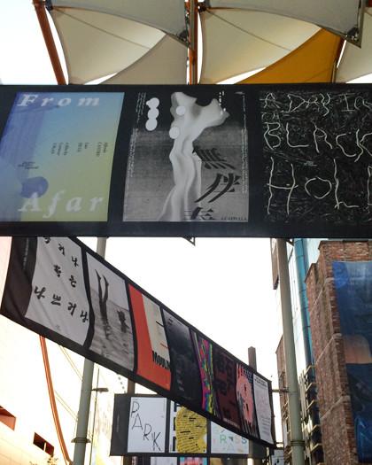 『無伴奏』映画祭オリジナルポスター