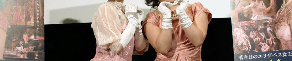 千秋、キンタロー。プリンセス衣装でトキメキの一夜語る!