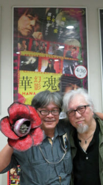 1左から佐藤寿保監督、PANTA