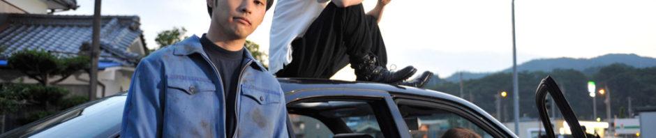 『ディストラクション・ベイビーズ』がロカルノ映画祭に正式招待!