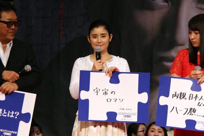 探偵ミタライの事件簿_石田ひかり