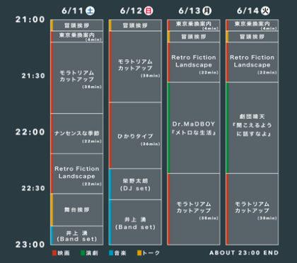 WEB_TIMETABLE2-01