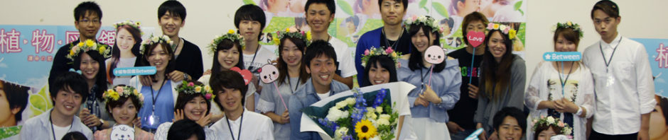 カップルで花冠制作×サプライズプロポーズ 映画『植物図鑑』試写会