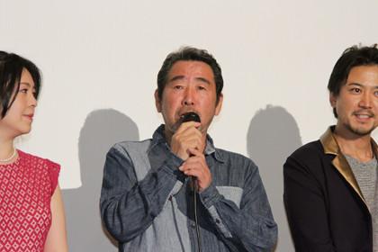 「華魂-幻影」初日舞台挨拶_三上寛