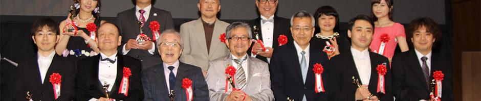 日本映画批評家大賞 アニメ部門作品賞「バケモノの子」