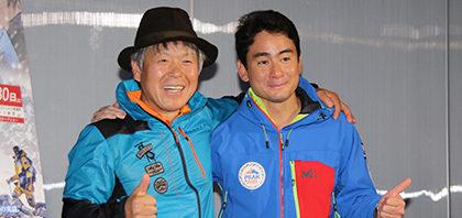登山家 オム・ホンギルx野口健 対談イベント『ヒマラヤ~地上8,000メートルの絆~』